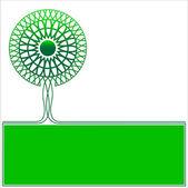 ツリーのロゴ — ストックベクタ