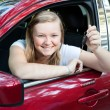 Beautiful Teen Girl with New Car — Stock Photo #6802609