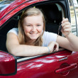 Beautiful Teen Girl with New Car - Stock Photo