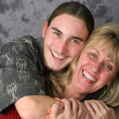 Mother Son Affection — Stock Photo