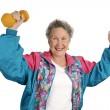 Royalty-Free Stock Photo: Senior Fitness Success