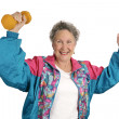 Senior Fitness Success — Stock Photo