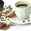 Stock Photo: White cup of coffee