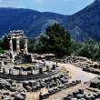 Stock Photo: Delfi Temples