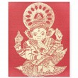 Ganesh, Hindu God on silk — Stock Photo #7220712