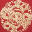 Stockfoto: Abstract, Gold Dragon on silk