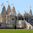 Stock Photo: Shri SwaminarayMandir,