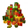 Illustration of large pile of gifts — Stock Vector