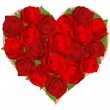 Beautiful red roses in heart shape — Image vectorielle