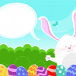 Stock Vector: Bunny's Easter Message