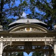 Entrance to an emperor's villa — Stock Photo #6768197
