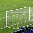 Empty net camera — Stock Photo