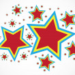 Royalty-Free Stock Vector Image: Abstract stars