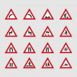 Set of road signs — Stock Vector #7050698