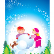 Christmas happy children - Stock Photo