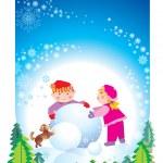 Christmas happy children — Stock Photo