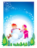 Christmas happy children — Stock Photo
