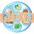 Passover - Stock Photo