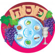 Royalty-Free Stock Photo: Passover