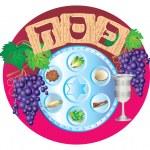 Passover — Stock Photo