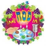 Passover — Stock Photo #6816183