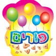 Holiday of Purim - Foto de Stock