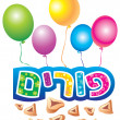 Holiday of Purim — Stockfoto