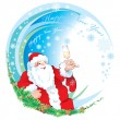 Santa happy new year — Stock Photo
