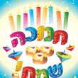 Hanukframe — Stock Photo #7015176