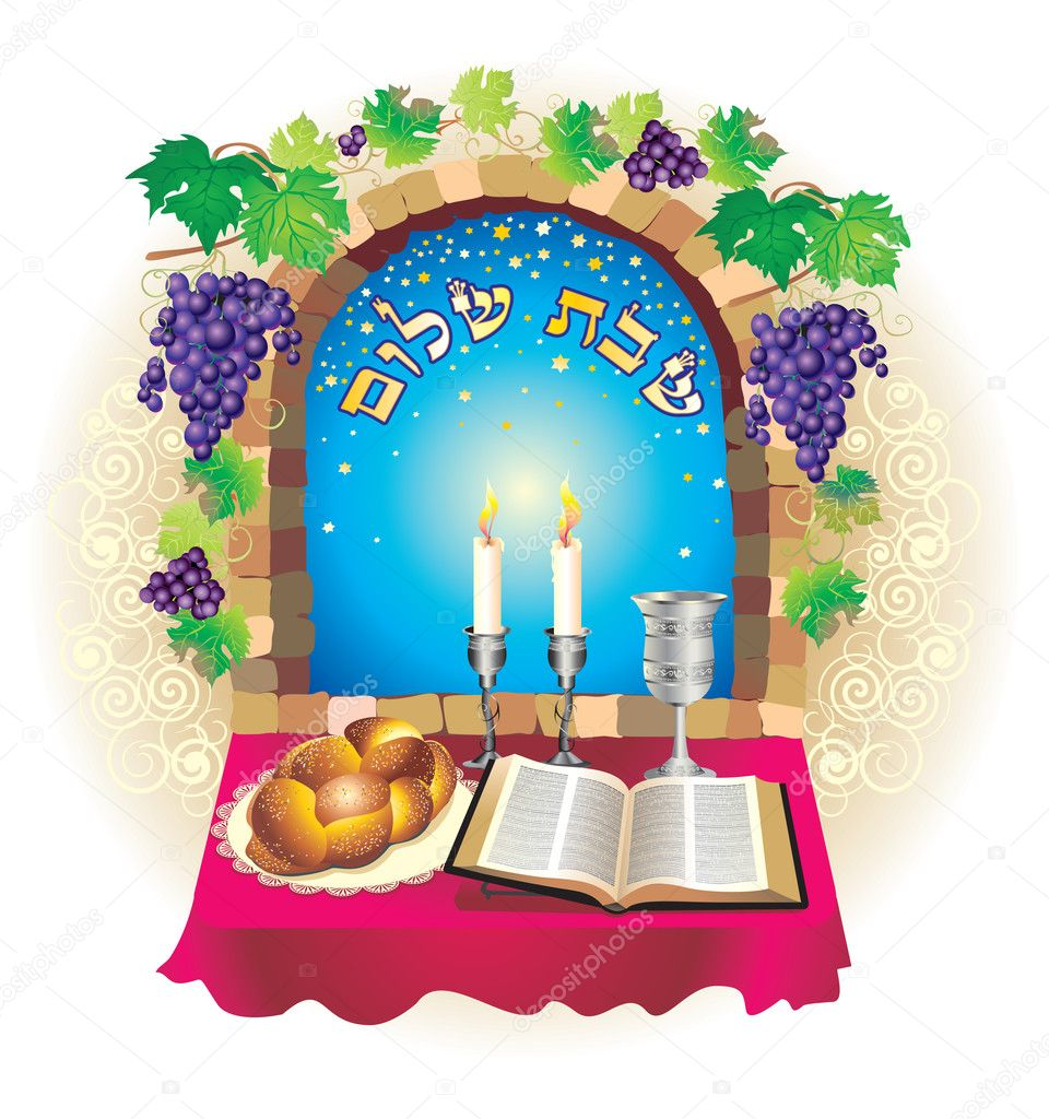 The tradition of Jewish observance of the Sabbath — Stock Photo #7185755