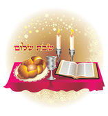 Shabat shalom — Photo
