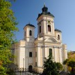 Stock Photo: Parish church in BanskStiavnica, SlovakiUNESCO