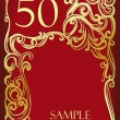 Stock Photo: 50 anniversary, jubilee, Happy birthday