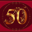 50 anniversary, jubilee, Happy birthday — Stock Photo #7360136
