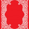 Wedding invitation, frame lace-like - Stock Vector