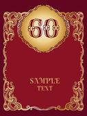 60 verjaardag, jubileum, verjaardag — Stockvector