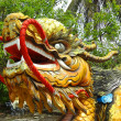 Dragon Vietnam — Stock Photo #7722104