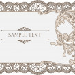 Stock Photo: Invitation card