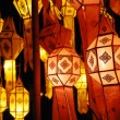 Stock Photo: Thai lamp in Chiang mai north Thailand