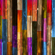 Color wooden wall background — Stock Photo