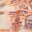Royalty-Free Stock Photo: Indian Rupee