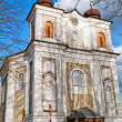 Church in Central Europe — Stock Photo