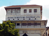 Bank Building in Stone Town, Zanzibar — Stock Photo