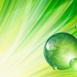 Green planet — Stock Photo #7581948