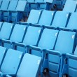 Stock Photo: Blue Seats