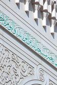 Dubai, mezquita jumeirah — Foto de Stock