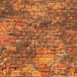 Foto Stock: Old brickwall