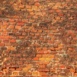 Stockfoto: Old brickwall
