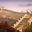 Photo of the Great Wall in the clouds - Stock Photo