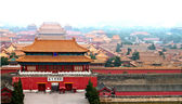 Forbidden City in the fog — Stock Photo